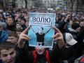 Фанатов будут штрафовать за поддержку семьи Павличенко