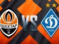 Шахтер – Динамо 0:1 онлайн трансляция матча