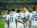 Динамо узнало соперника по 1/16 финала Лиги Европы