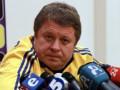 Без иностранцев. Сборную Украины возглавит Заваров - СМИ
