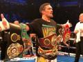 Усика не лишали пояса WBA в пользу русского боксера