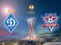 Актобе – Динамо. Где смотреть матч Лиги Европы