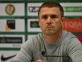 Агент Реброва: Мы готовы рассмотреть предложение от Динамо