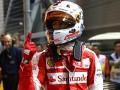 Формула-1: Феттель выигрывает поул-позицию на Гран-при Сингапура