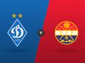 Динамо - Стремсгодсет: видео онлайн трансляция товарищеского матча