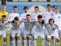 Динамо U-19 не отправилось на игру в Мариуполь