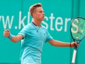 Белинский стал чемпионом Европы среди юниоров