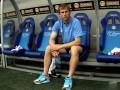 Днепр перед матчем с Интером потерял Селезнева и Стринича