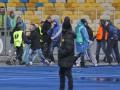 Стала известна причина беспорядков на трибуне во время матча Динамо – Генгам