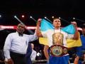 Александр Усик стал чемпионом мира, победив Гловацки