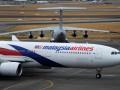 Футбольный клуб бесплатно нанесет логотип Malaysia Airlines на форму