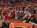 Шахтер в Лиге чемпионов: Почем билеты на домашние матчи