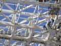 Первый матч чемпионата мира в Бразилии могут перенести