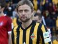 Команда Тимощука проиграла обанкротившейся Астане в финале Кубка Казахстана