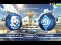 Черноморец - Динамо 1:1 Видео голов и обзор матча чемпионата Украины