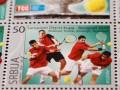 В Сербии выпустили марки в честь победы сборной в Кубке Дэвиса