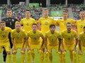 Украина U-20 - Панама U-20 0:0 онлайн трансляция матча 1/8 чемпионата мира