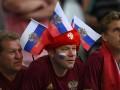 Реакция соцсетей на депортацию российских фанатов из Франции