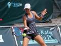 Калинина и Козлова сыграют на турнире WTA в Чикаго
