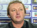 Шаран: Михаил Фоменко всегда ставит во главу угла результат матча