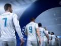 EA Sports подтвердил появление Лиги чемпионов в FIFA 19