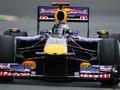 Гран-при Австралии: Феттель стартует с поула