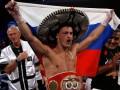 Потенциальный соперник Ломаченко из России отстоял свой тилул