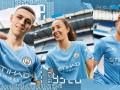Манчестер Сити показал новую домашнюю форму, созданную в память о золотом голе Агуэро