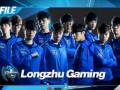 Интер приобрел команду по League of Legends