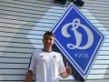 Официально: Динамо подписало уругвайского вингера Де Пену