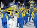 На фарт. Биатлонисты отказались нести флаг Украины на открытии Олимпиады