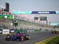 Формула-1 официально объявила об отмене Гран-при Австралии