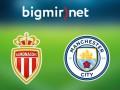 Монако - Манчестер Сити 3:1 онлайн трансляция матча Лиги чемпионов