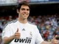 Сантос намерен вернуть в Бразилию трех футбольных звезд