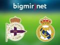 Депортиво - Реал Мадрид 0:2 трансляция матча чемпионата Испании