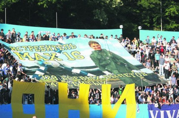 Баннер фанатов Динамо Киев на последнем матче Максима Шацких: