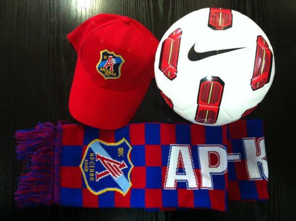 Подарки от ФК Арсенал (Киев)