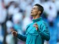 Роналду установил новый рекорд Лиги чемпионов