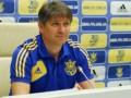 Тренер молодежной сборной Украины: В отборе на Евро-2017 нас ждет