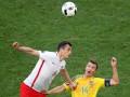 Болельщики хотят отправить сборную Украины за провал на Евро в АТО