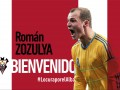 Зозуля подписал контракт с испанским клубом