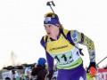 Санитра назвал состав сборной Украины на первый этап Кубка мира по биатлону