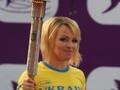 Мерлени зажгла огонь Юношеской Олимпиады