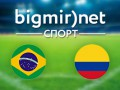 Бразилия – Колумбия: Где смотреть матч 1/4 финала Чемпионата мира по футболу 2014