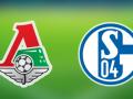 Локомотив – Шальке 0:1 онлайн трансляция матча Лиги чемпионов