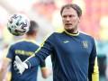 Пятов назначен капитаном сборной Украины на ближайшие матчи