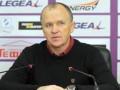 Игроки Черноморца после победы над Динамо отправятся в тюрьму