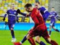 Мариуполь убедительно обыграл ПФК Львов на старте 11-го тура УПЛ