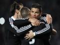 Праздник легенды: Мадридский Реал отмечает свой 113-й День рождения