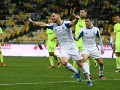 Динамо одержало победу над Колосом